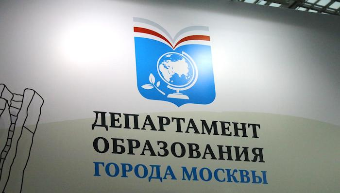 Московский Департамент образования и науки и Яндекс договорились о сотрудничестве