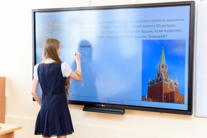 Москвичи оценят сервисы «Московской электронной школы» через голосование