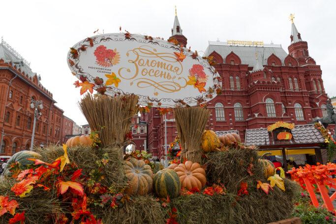 На Красной площади откроется экомаркет с продуктами из 43 регионов России