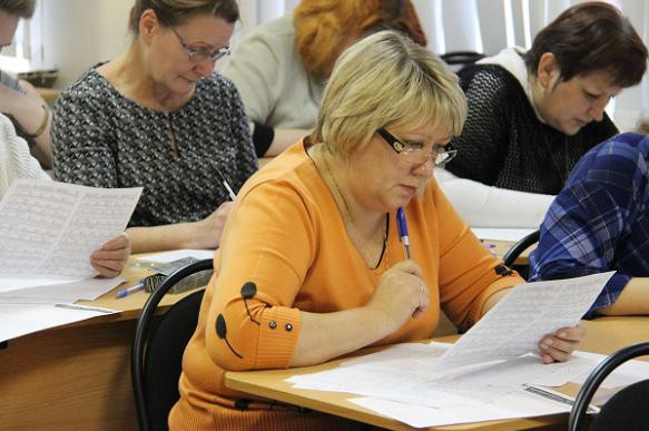 В начале октября в Москве начнется олимпиада для педагогов «Учитель школы большого города»