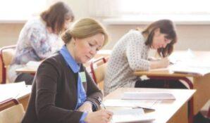 Выпускники проекта «Сертификат «Московский учитель» работают уже в 57 столичных школах