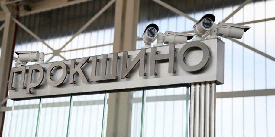 Группа компаний «А101» Михаила Гуцериева создаст возле ст. м. «Прокшино» зону для фестивалей и соревнований по экстремальному спорту
