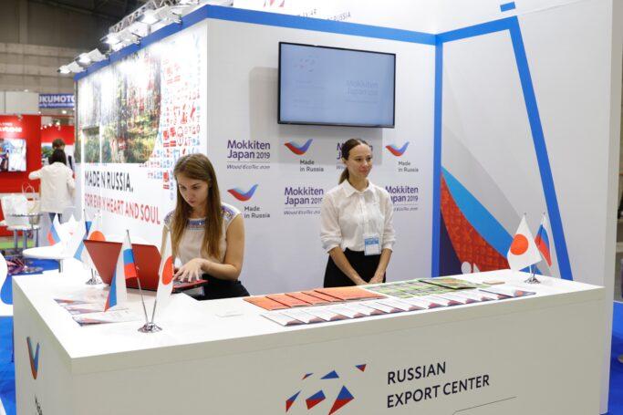 Выставка Mokkiten Japan 2019 прошла при участии российских экспортеров