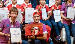 В «Артеке» наградили победителей проекта «Театр-дети»