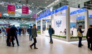Запланирована обширная программа на ежегодном форуме «Открытые инновации»