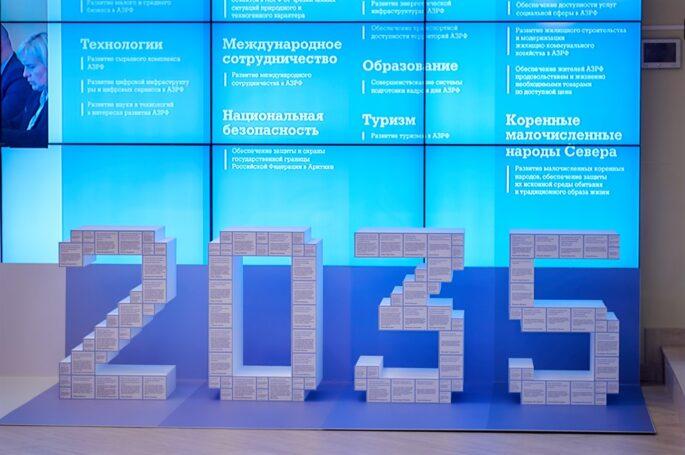 Внедрение новых доступных технологий стало одним из предметов обсуждения на экологическом форуме «Ответственность бизнеса перед будущим. Технологии на стороне общества и природы»
