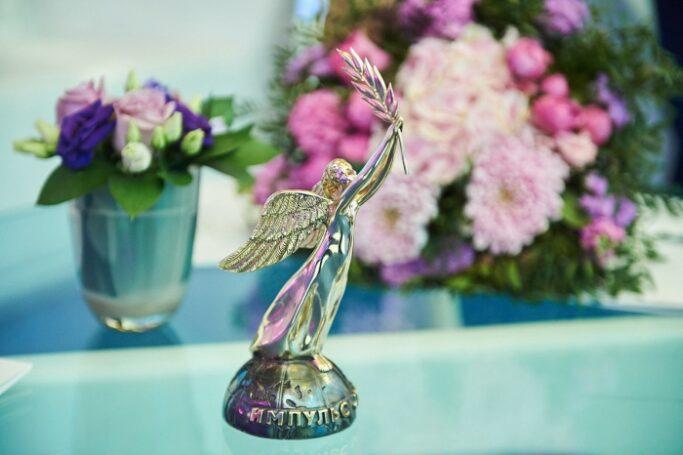 Премия «Импульс добра»: 10 статуэток «ГЕММА» нашли своих обладателей