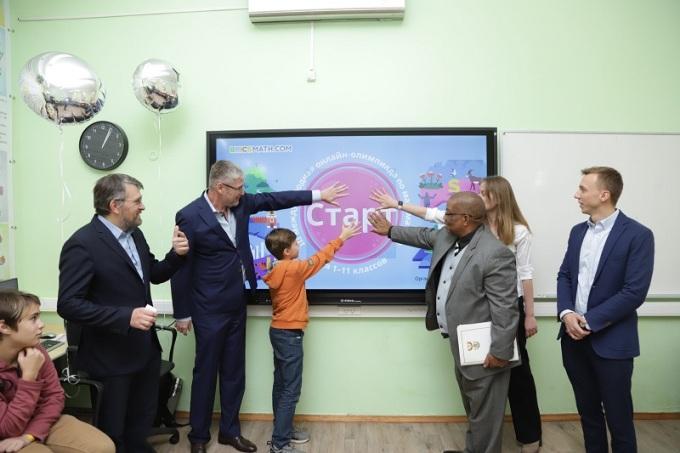 Открытие олимпиады по математике BRICSMATH.COM состоялось в ведущей математической школе РФ