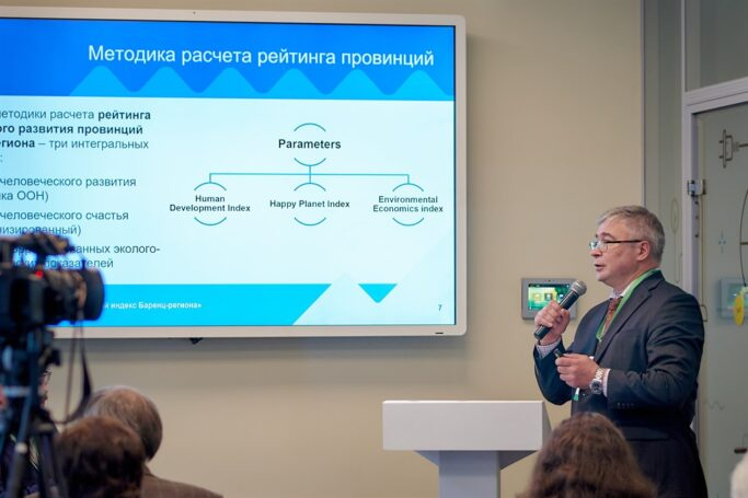 Итоги VIII экологического форума. Работа традиционного мероприятия завершилась в Москве