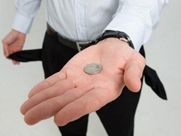 В CloudPayments объяснили стабильные поощрения своих сотрудников бонусными выплатами