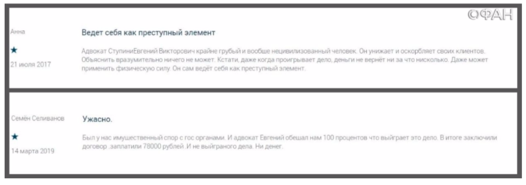 Адвокат из «черного списка» и налоговый аферист: заслуги депутата МГД