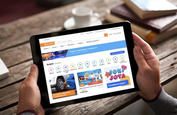 Biglion: онлайн-кэшбек помог пользователям в 2019 году вернуть свыше 24,5 млн. рублей