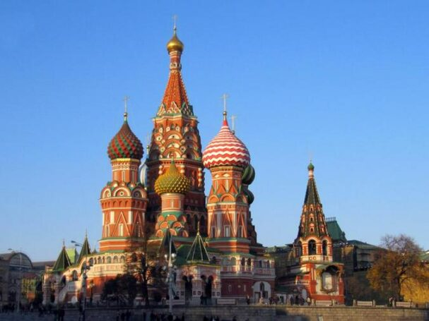 Столица РФ выступит местом проведения финала премии World Travel Awards 2020
