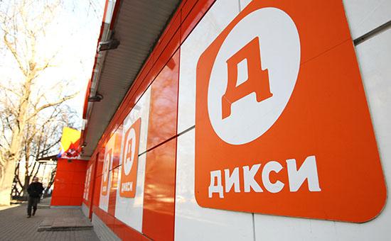 Компания «ДИКСИ» проводит глубокое обновление управленческих кадров