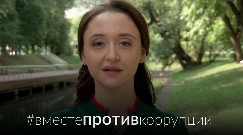 На Международный молодежный конкурс социальной антикоррупционной рекламы «Вместе против коррупции!» прислано 22 тысячи работ
