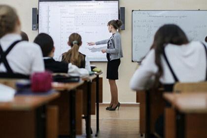 Департамент образования Москвы проведет в столице ряд акций проекта «Дни московской конкуренции»