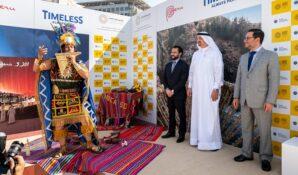 Перу продемонстрирует возможности страны на ЭКСПО-2020 в Дубае