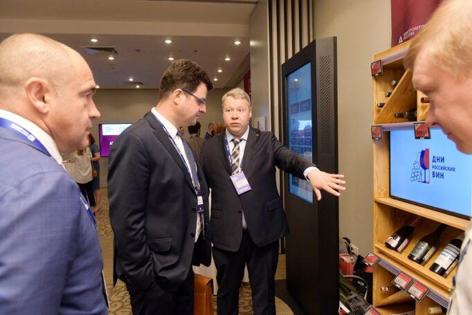 Экспорт российских вин обсудят в рамках форума «Дней ритейла на Неве»