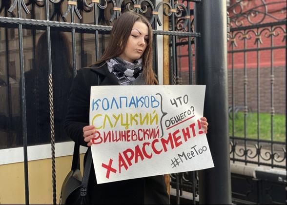 Москвичи проводят пикеты, требуя от «Яблока» лишить Вишневского депутатского статуса