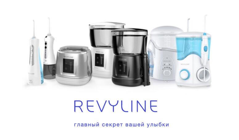 Международные торговые сети заинтересовались Российским брендом Revyline