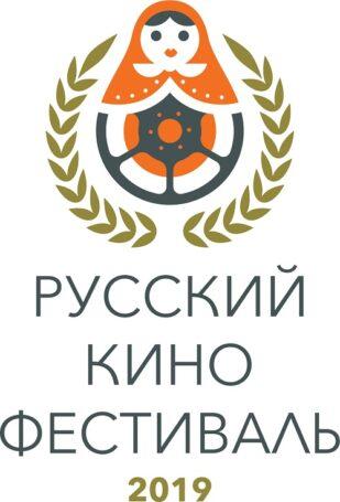 В Доме русского зарубежья в Москве пройдет III Международный Русский кинофестиваль