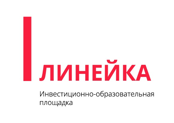 В Москве готовятся к проведению конференции «Стартап-2020»