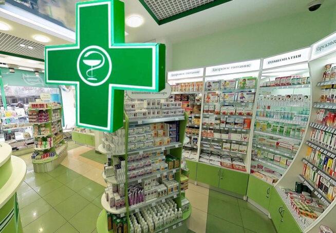 В Москве запущена услуга Pos-кредитования в аптеках