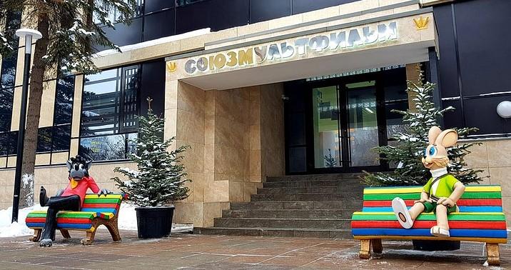 «Союзмультфильм» планирует создать в Москве сеть детских развлекательных парков