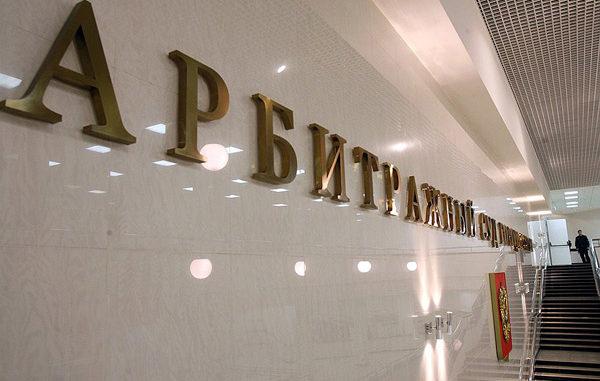 Арбитражный суд Москвы на очередном заседании подтвердил правоту Чиковани