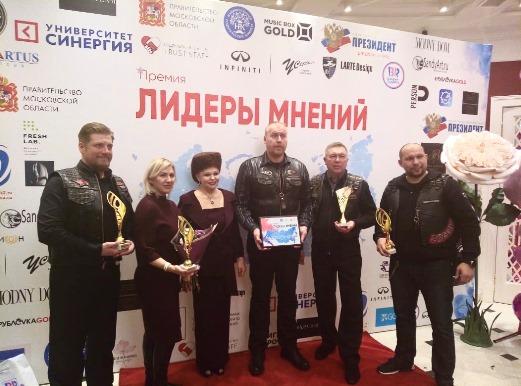 Награда премии «Лидеры Мнений 2019» вручена президенту компании «Баскин Роббинс» Агнессе Осиповой