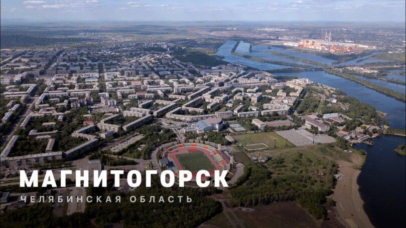 Образование, дороги, экология: Магнитогорск вошел в топ-20 городов РФ по качеству жизни