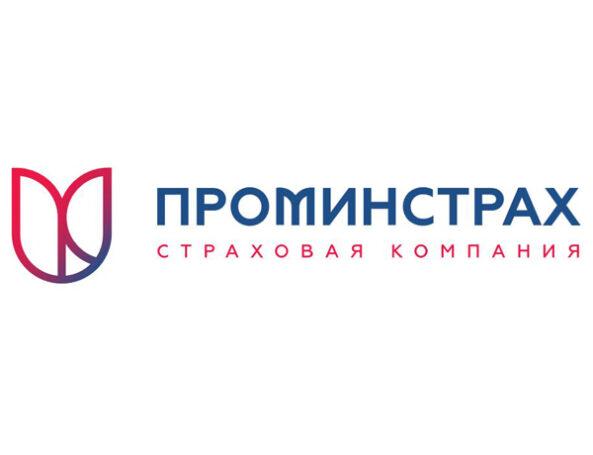 О цифровых правах и смарт-контрактах рассказал на семинаре гендиректор ООО «ПРОМИНСТРАХ»