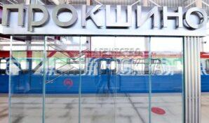 Группа «САФМАР» Михаила Гуцериева планирует достроить кластер «Прокшино» к 2027 году