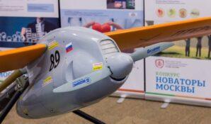 Изобретателей столицы приглашают принять участие в премии «Новатор Москвы»