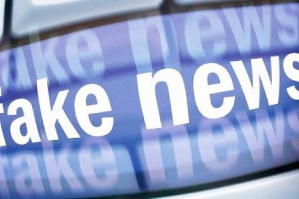 На сайте Роскомнадзора появился список СМИ – источников фейковых новостей