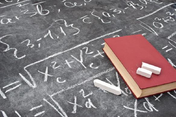 Учащиеся 6-х классов столичных школ приглашены к участию в проекте «Математическая вертикаль»