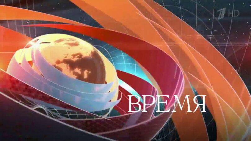 Место ведущей программы «Время» на Первом канале вновь пытается занять Елена Винник