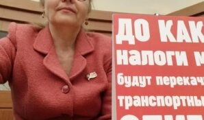 Собянин под аплодисменты ответил на все провокации  Шуваловой и Бесединой