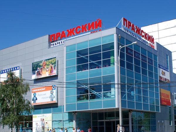 ТРК «Пражский Град» представлен в новом, уникальном для РФ формате