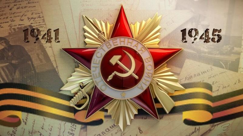 На пресс-конференции в Москве представили историко-патриотический проект «Шаги Победы», при поддержке полномочного представителя Президента РФ в Центральном федеральном округе