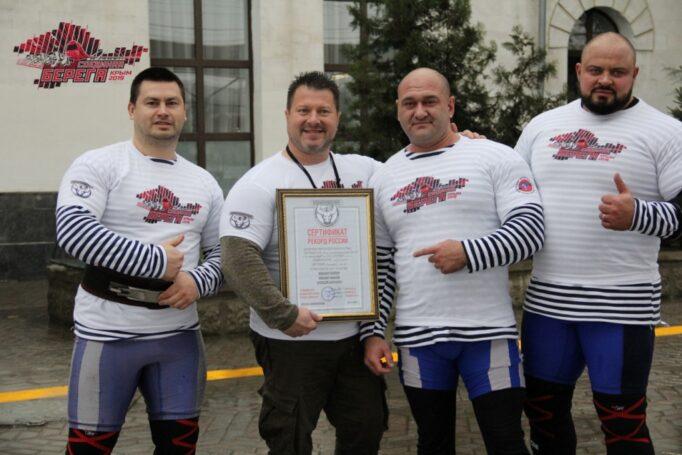 Силачи России установили рекорд в честь открытия железнодорожного сообщения по Крымскому мосту