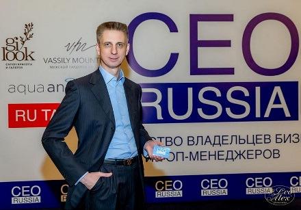 Предприниматель Алексей Архипов – основатель CEO RUSSIA объявил об учрежде-нии национальной премии CEO RUSSIA AWARDS