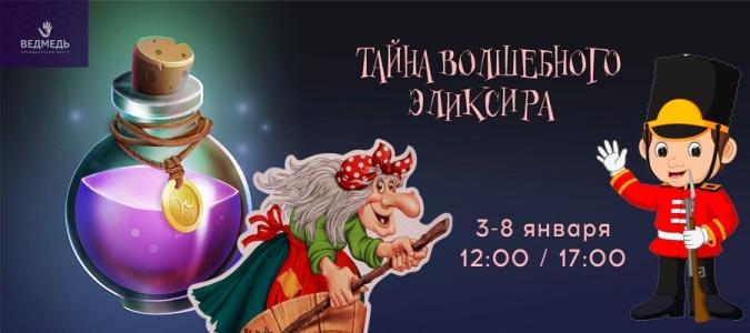 В Москве пройдет президентская елка для детей из малообеспеченных семей России