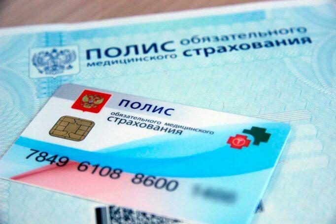 Поликлиники Москвы перестанут обслуживать по полисам ОМС приезжих из других субъектов РФ