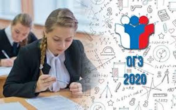 Компания «Яндекс» подготовила для школьников тест, оценивающий готовность к ЕГЭ по математике