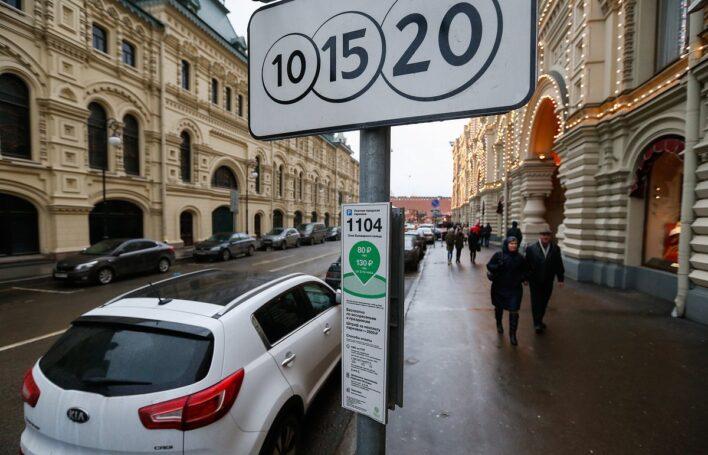 На 80 улицах Москвы появятся дополнительные платные автопарковки