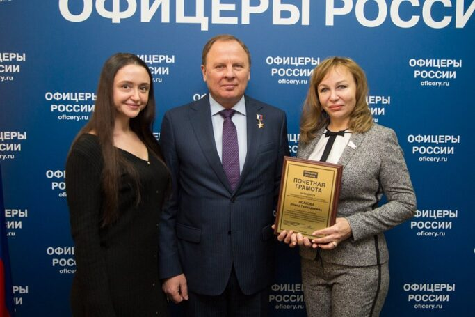 В год памяти и славы Общероссийская организация «ОФИЦЕРЫ РОССИИ» и Фонд «СЛУЖУ РОССИИ» объединили усилия