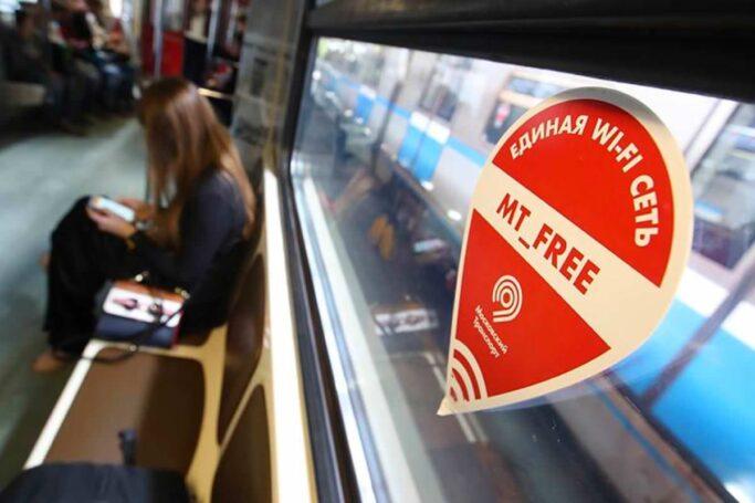 Развертывание сети Wi-Fi в московском метро завершено – Сергей Собянин