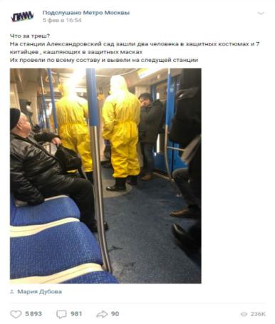Навальный и Соболь распространяют фейки о коронавирусе в стране