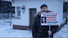 Депутат Госдумы Сергей Вострецов принял участие в пикете у ливийского посольства в Москве